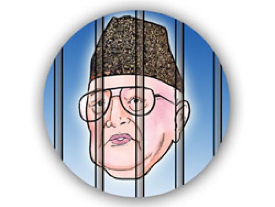 सूर्यबहादुरलाई जेल