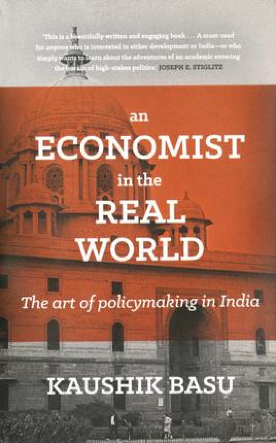 पुस्तक - नामी अर्थशास्त्रीको प्रेस्क्रिप्सन