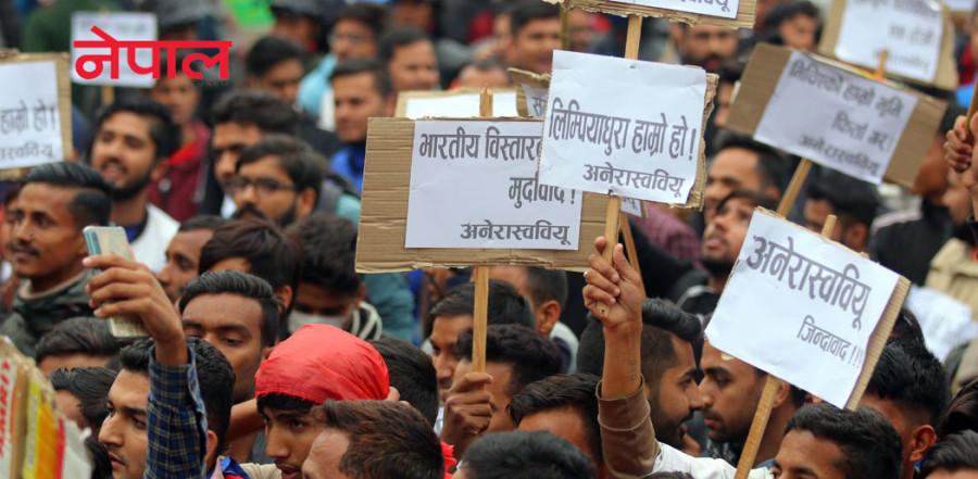 भारतको नयाँ नक्साङ्कनले नेपाललाई किन चिढ्यायो ? ५ तथ्यहरू