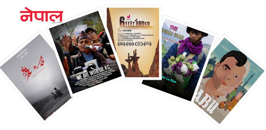 फिल्म साउथएसिया : बन्देजविरुद्ध वृत्तचित्र