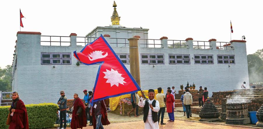 रौनक छैन लुम्बिनीमा