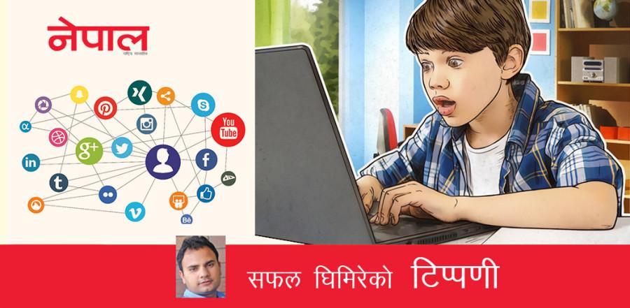 अनलाइनमा बालबालिका कति सुरक्षित ?