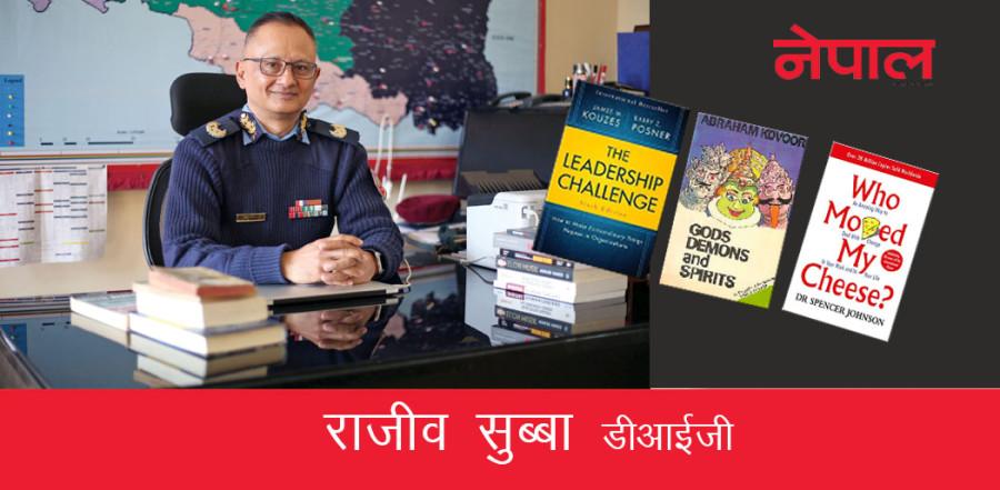 डिआईजी राजीव सुब्बाका प्रिय तीन किताब