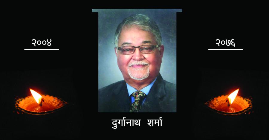 दुर्गानाथ शर्मा भन्थे : सरकारी मिडियामा स्वतन्त्र पत्रकारिताको समय आएकै छैन