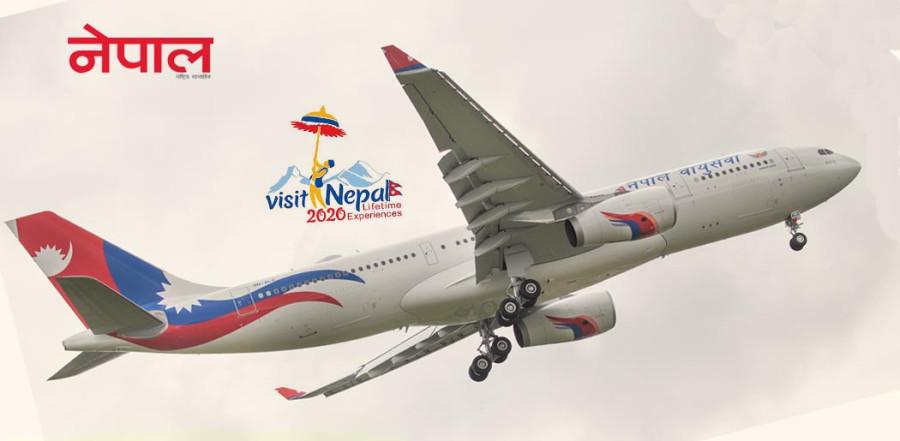 नेपाली हवाईक्षेत्र अझै कालोसूचीमा : भ्रमण वर्षमा के असर पर्छ ?
