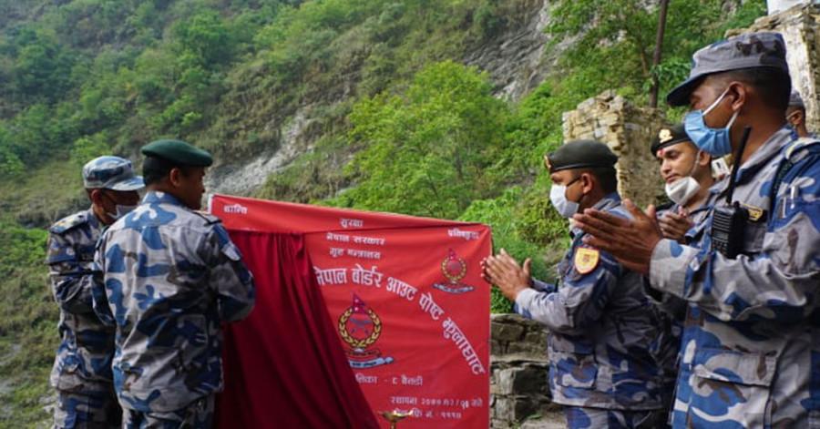 सीमा सुरक्षा : कहाँ चुक्यो सशस्त्र प्रहरी ?