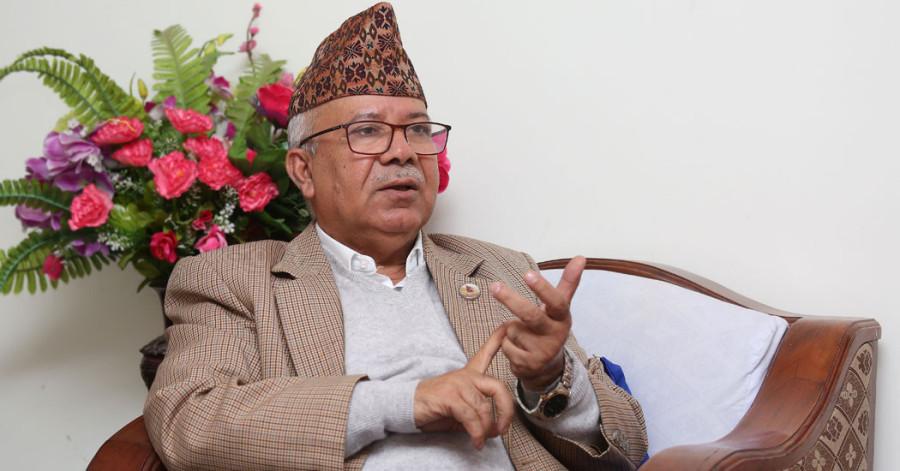 के गर्लान् माधव नेपाल ?