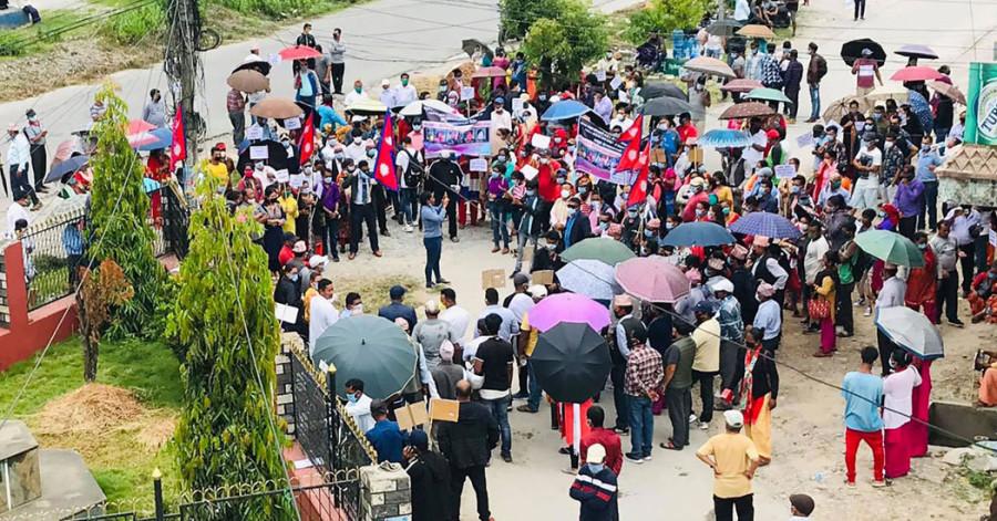युवा आन्दोलनका एजेन्डा र मुद्दाहरू [युवा नेतृत्व : नेपाल बहस- ४]
