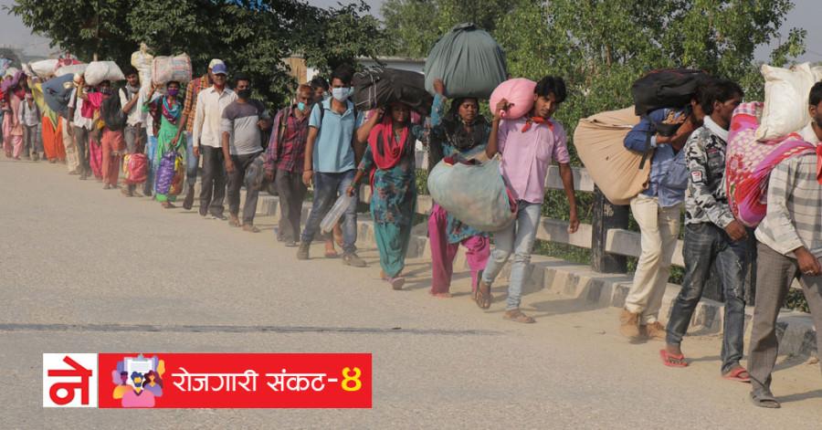 कति नेपालीले गुमाउलान् भारतमा रोजगारी ?