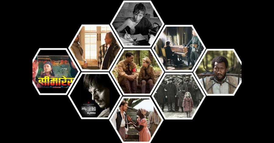 सिनेमा, इतिहास र प्रश्नहरू